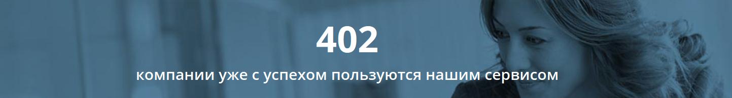 "<a href=""http://preint.ru/novosti-400-klientov-pre-interview/"" target=""_blank"">402 клиента Pre-Interview</a>"