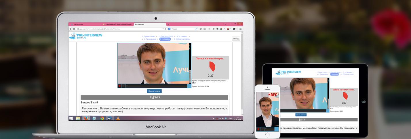 "<a href=""http://preint.ru/novosti-podderzhka-mobilnih/"" target=""_blank"">Поддержка мобильных устройств</a>"