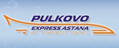 Пулково Астана