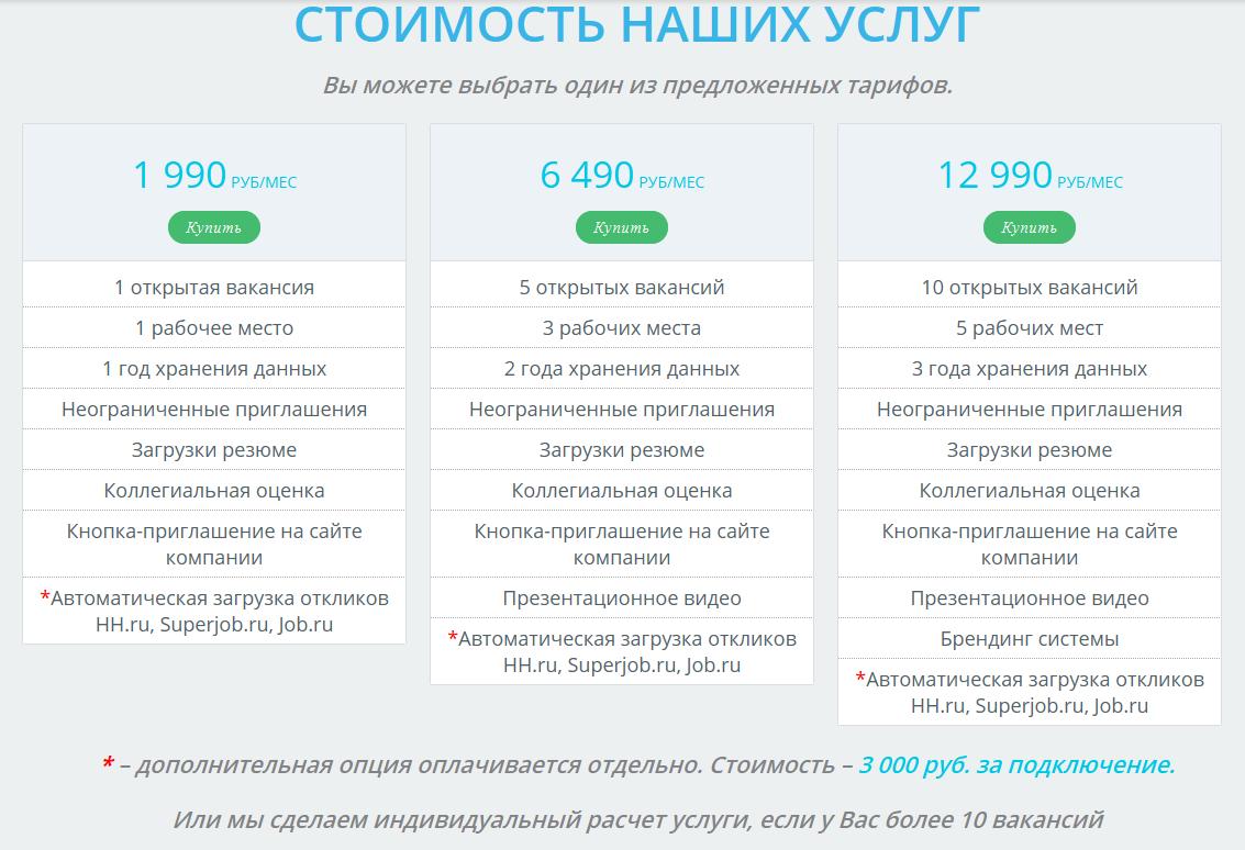<a href=&quot;http://preint.ru/novosti_recruiting_stoimost/&quot; target=&quot;_blank&quot;>Изменение стоимости услуг</a>